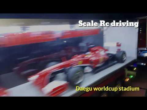 Daegu & Seoul Scale RC Driving 2017.07.01