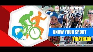 KNOW YOUR SPORT | KERALA OLYMPIC | STAY FIT | TRIATHLON