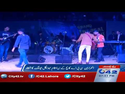 Alhamra, NCBA College organized a musical evening