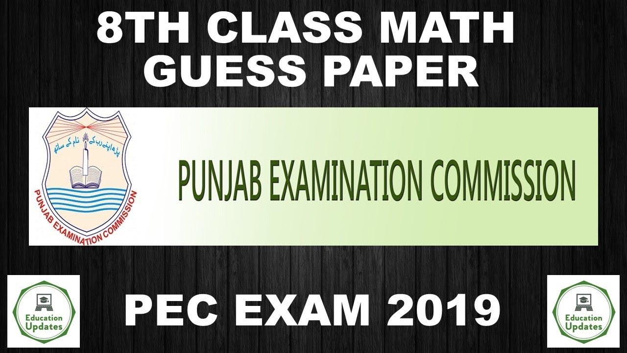 Math Guess Paper 8th Class