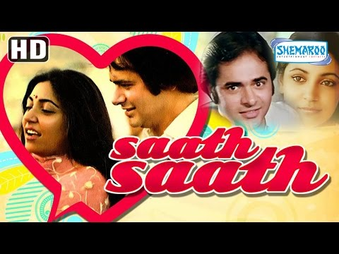 Saath Saath {HD} Farooque Shaikh | Deepti Naval | Satish Shah Hindi Full Movie (With Eng Subtitles)
