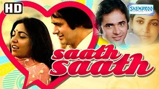 Saath Saath {HD} Farooque Shaikh | Deepti Naval | Satish Shah Hindi Full Movie (With Eng Subtitles)