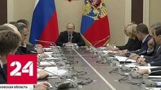 Смотреть видео Закон для 20 миллионов граждан: кому снизят налоги и спишут долги - Россия 24 онлайн