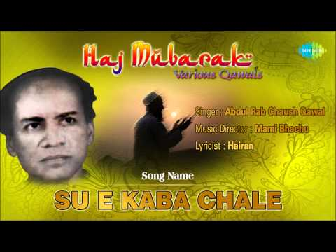Su E Kaba Chale | Ghazal Song | Abdul Rab Chaush Qawal