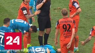 Судейство в футболе все чаще становится предметом скандалов