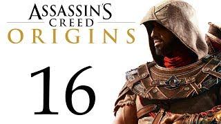 Assassin's Creed: Истоки - Последний телохранитель, Помощь храму Серапис [#16] побочки | PC