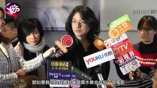 (2016-03-11 撰稿) Yes娛樂、掌握藝人第一手新聞報導、↖現在就訂閱Youtu...