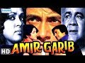 Amir Garib (HD & Eng Subs) Dev Anand | Hema Malini | Tanuja | Ranjeet - SuperHit Hindi Movie - JugniTV
