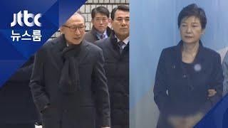 사과·반성도 없는데…문희상 'MB·박근혜 사면론' 시끌 / JTBC 뉴스룸