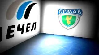 Превью к матчам Ермак - Мечел, Южный Урал
