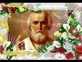 Акафист Святителю Николаю чудотворцу Иконография Святого 92 иконы Святителя mp3