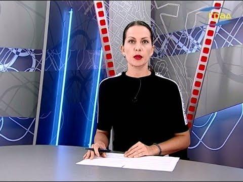 Новости Одессы 29.10.2019