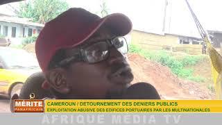 CAMEROUN/DÉTOURNEMENT DES DENIERS PUBLICS: RÉPERCUSSION SUR L'ÉTAT DES ROUTES