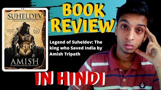 Legend of Suheldev: The king who Saved India by Amish Tripathi | Book review | #legendofsuheldev