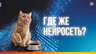 Дмитрий Торопчин - ''Что такое word2vec и как это работает?''