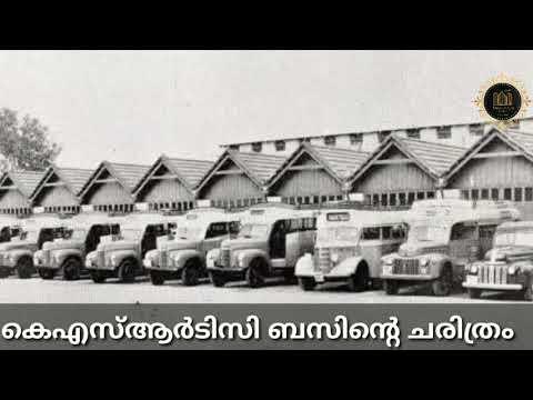 History of KSRTC - Kerala