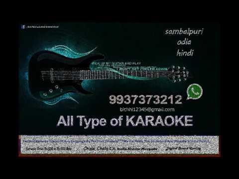 Bhoka Lagile Kiye abhada daba + Odia + jagannath +  Bhajan Karaoke