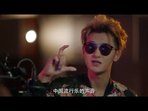 """Z-tao speaking english """"The brightest star in the sky"""""""