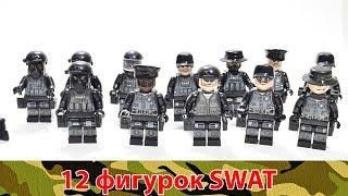 12 SWAT с алиэкспресс. ЛЕГО совместимые военные фигурки. обзор [музей GameBrick]