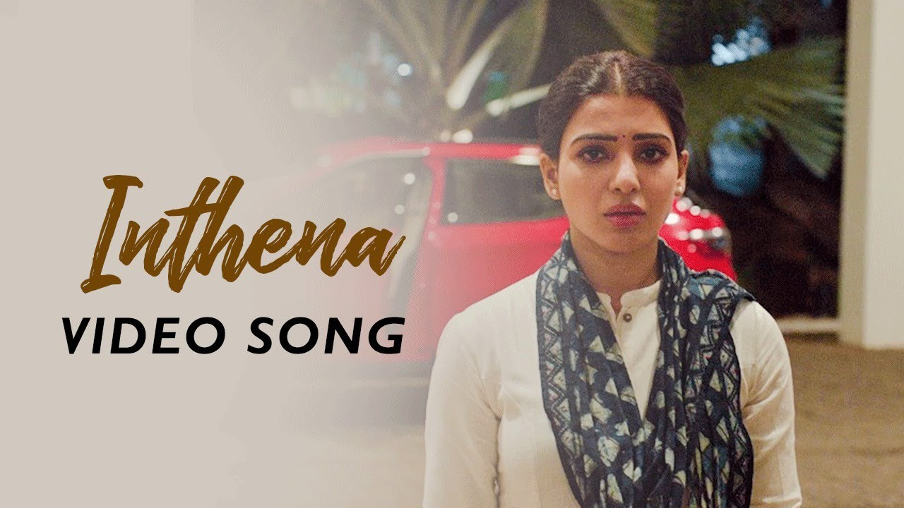 Inthena | Jaanu Video Songs | Sharwanand | Samantha | Govind Vasantha