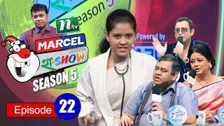 Reality Show   Ha-Show   হা-শো   Season 05   EP: 22   NTV Comedy Show