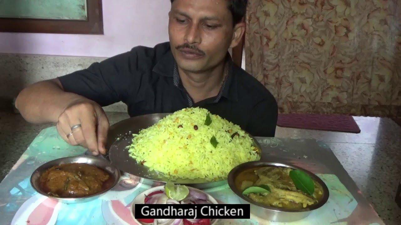 Tasty Eating Show   Huge Lemon Rice with Gandharaj Chicken   Sahi Rui Fish Curry