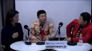 Cwave studio MC 足立区立OKO ゆきおとこ ゲスト チクワマン Cwave ...