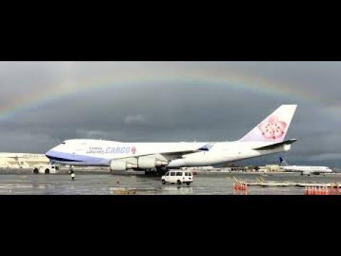 [LIVE] P3DV4 CHINA AIRLINES CARGO 747F 華航貨機 澎湖-松山 CI5001