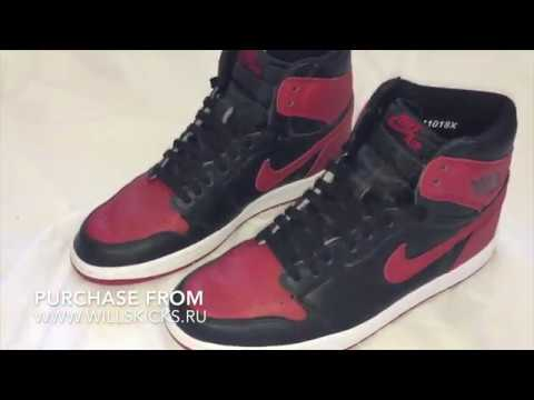 2f29752375d2 Wills Kicks Air Jordan 1  BRED   BANNED  Honest Review! (willskicks ...