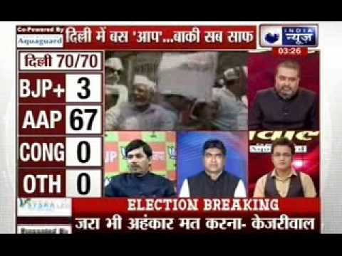 Arvind Kejriwal's broom sweeps Delhi clean of BJP, Congress