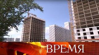 """В.Путин потребовал в ближайшие несколько лет избавиться от такого явления, как """"обманутые дольщики""""."""
