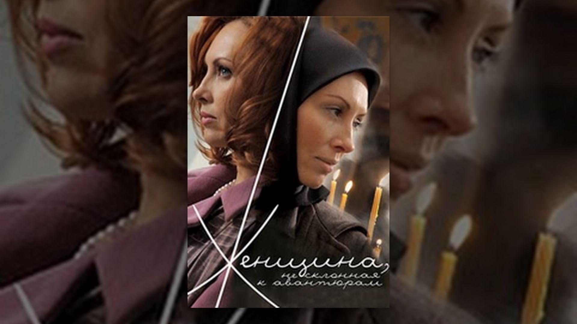 Смотреть документальный фильм про эмираты
