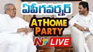 YS Jagan Live || AP Governor Biswabhusan Harichandan andquot;At Homeandquot; Program LIVE  LIVE