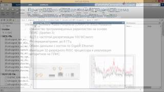 Обучение цифровым системам связи с Simulink и Software Defined Radio