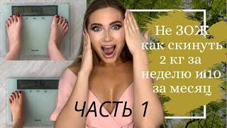 постер к видео Чистка кишечника  Похудеть быстро в домашних условиях  Минус 10 кг за месяц