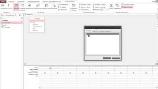 Создание базы данных Ресторан в Access 2013