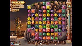 7 Wonders (2006, PC) - 6 of 7: Colossus of Rhodes [720p50]