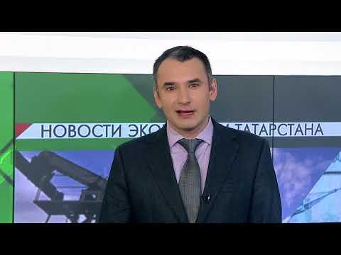 Новости экономики - 16.04.2018 - Смотреть видео онлайн
