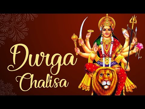 durga-chalisa-with-lyrics-|-दुर्गा-चालीसा-|-namo-namo-durge-sukh-karni-|-durga-bhajan-song
