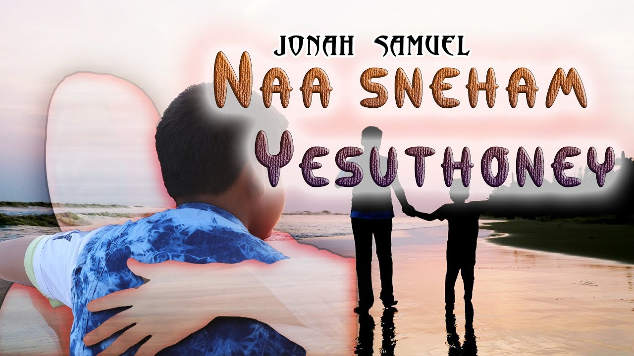 Naa Sneham Yesuthoney | Jonah Samuel | Stevenson | Leslie Luther |Telugu Christian song for children