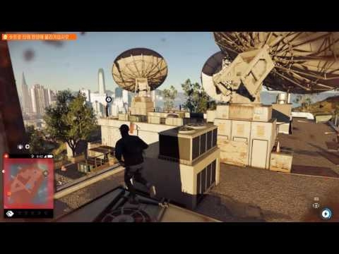 Watch Dogs 2 Game Play |