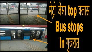 Metro jesa top class bus stops in Gujarat by insider story
