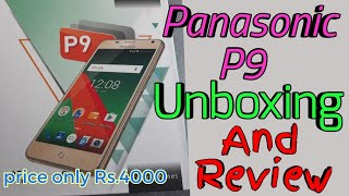 Panasonic P9 unboxing and review price hindi camera review full Review