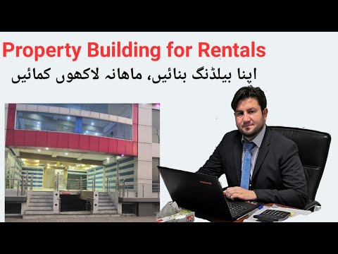 Property Business | Building construction for Rentals | Business Ideas | Jamal Ali Safi ACCA