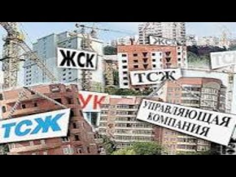 Война управляющей компании с жителями в Москве.Ленинский проспект 67/1