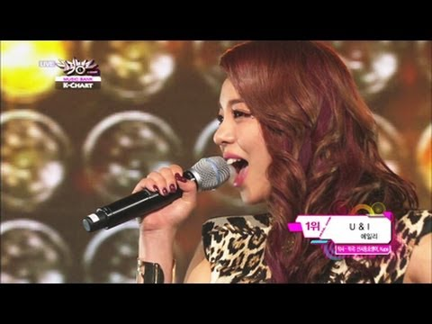 4th Week of July & Ailee - U & I (2013.07.26) [Music Bank K-Chart]