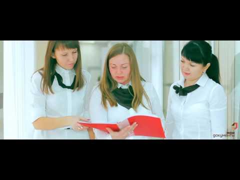 Видеовизитка - Лучший специалист МФЦ (видео презентация на конкурс. Видеосъемка в Новосибирске)
