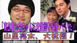 南海キャンディーズの山里亮太さんが1月20日のラジオに出演して、13日に...