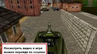 Бесплатные онлайн игры. Бесплатные игры смотреть