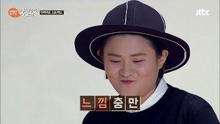신명 나는 김신영의 아줌마 댄스♪ 얼굴에 Feel 충만…